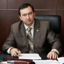 Заместитель руководителя по коммерческой части, в Челябинске