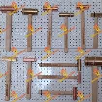 Искробезопасный инструмент медный латунный, в Сургуте