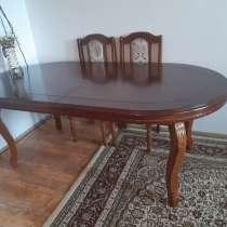 Стол в гостинную, в г.Астана