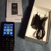 Телефон - Philips Xenium E570, в Челябинске