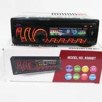 Магнитола Pioneer 8506BT Bluetooth, MP3, FM, USB, SD, AUX, в г.Киев