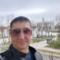 Окажу помощь по хозяйству, в Москве