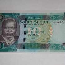 Южный Судан, в Благовещенске