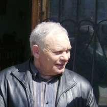 Станислав, 72 года, хочет пообщаться, в Феодосии