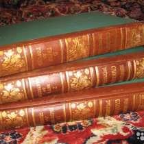 Энциклопедический словарь братьев А. и И. Гранат 7-е издание, в Рязани
