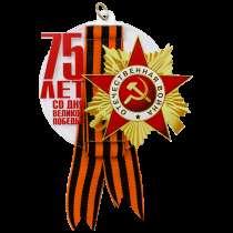 «Никто не забыт, ничто не забыто!», Можга, 25.04.2020, в Ижевске