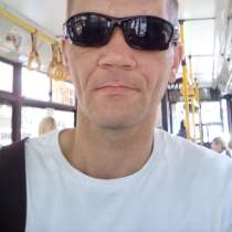 Александр, 36 лет, хочет познакомиться, в Новосибирске