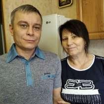 Женя, 36 лет, хочет познакомиться, в г.Макеевка