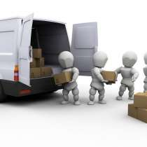 Мы поможем вам переехать Разнорабочии, Грузчики Предоставля, в г.Бишкек