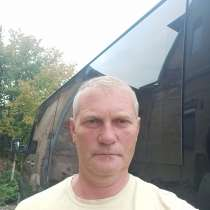 Юрий, 42 года, хочет пообщаться, в г.Ужгород