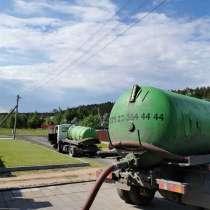 Илосос вывоз канализационных вод, в г.Минск