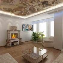 Ремонт квартир не дорого, в Екатеринбурге