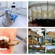 Стоматологический тур в Армению, в г.Ереван