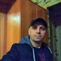 Алексей, 39 лет, хочет познакомиться – Алексей, 39 лет, хочет познакомиться, в Ливнах
