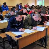 Подготовка к профотбору в ВУЗы МО, МЧС, МВД, в Кызыле