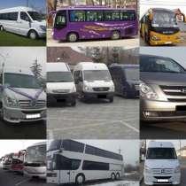 Заказ автобуса в Краснодаре, в Краснодаре