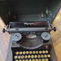 Печатная машинка, в г.Баку