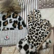 Шапочка, перчатки зимние с леопардовым принтом -Турция, в г.Минск