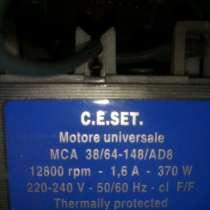Двигатель стиральной машины indesit, в Екатеринбурге