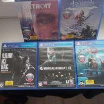 Игры PS4, в Кунгуре