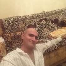 Вадим, 37 лет, хочет пообщаться, в г.Ашхабад