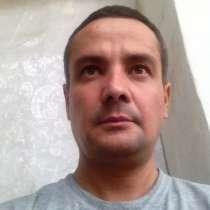 Хатам, 36 лет, хочет познакомиться, в Москве