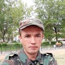 Эдуард хавыев, 28 лет, хочет пообщаться, в Краснокамске