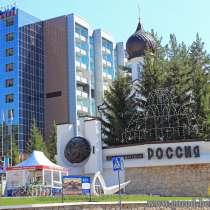 Путевки на лечение по ценам санаториев Курорта Белокуриха!, в Томске