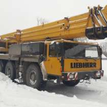 Продам автокран Либхерр Liebherr LTM 1120, 120 тн, в Нижнем Новгороде