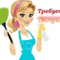 Предоставлю жилье девушке без В/П, в Челябинске