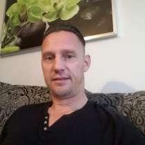 Александр, 38 лет, хочет познакомиться – Познакомлюсь с девушкой, в г.Ницца