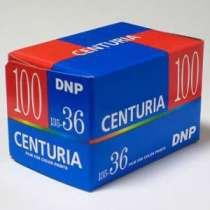 Фотоплёнка 35 мм Centuria 100, в Екатеринбурге