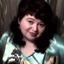 Диля, 42 года, хочет познакомиться, в Уфе