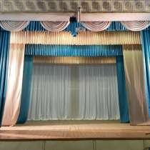 Сценический занавес (Одежда сцены), в Самаре