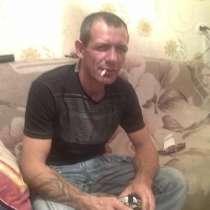 Сергей, 46 лет, хочет познакомиться, в Шарыпове