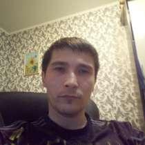 Руслан, 29 лет, хочет пообщаться – Жду тебя, в Волгограде