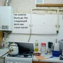 Перенос, обрезка газовой трубы, газовщик, в Москве