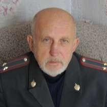 Александр, 61 год, хочет познакомиться – Настоящий капитан, в Краснодаре