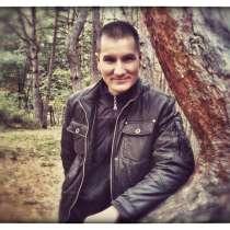 Николай, 36 лет, хочет познакомиться, в г.Кременчуг
