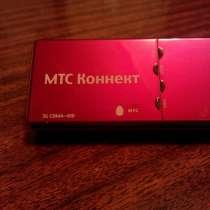 """Продам модем ADU-500A с карточкой """"3G Безлимит месяц"""", в г.Днепропетровск"""
