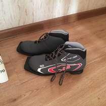 Продам лыжи и ботинки не дорого, в Дзержинске