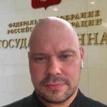 Графской Виктор Николаевич, в Москве