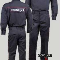 куртка полиции мужской летняя ООО«АРИ» форменная одежда, в Челябинске