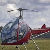 Купить Вертолет в России с гарантией качества, в Санкт-Петербурге