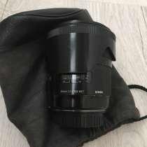 Объектив Sigma AF 35mm f/1.4 DG HSM Art Canon EF, в Костроме