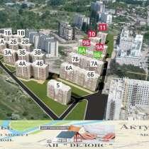 Продам квартиру в Новострое г. Харьков, р-н Салтовка, в г.Харьков