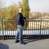 Ишу жену, в Воронеже