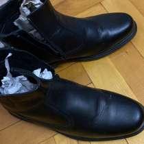 Обувь, в Москве