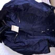 Костюм летчика на меху (куртка +комбинизон) размер 54-3, в Челябинске
