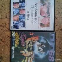 Отличные DVD фильмы, в Новосибирске